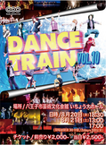 DANCE TRAIN Vol.10