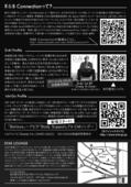 R&Bconnecion_ura.jpg