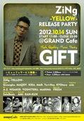 gift20121014.JPG