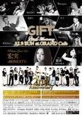 gift20121208.JPG