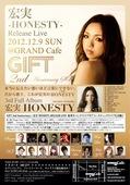 gift20121208_2.JPG