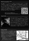 R&Bconnecion_ura-1.jpg