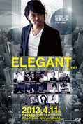Elagant_0411.jpg