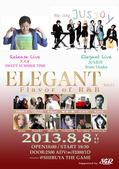 Elegant201308Omote.jpg